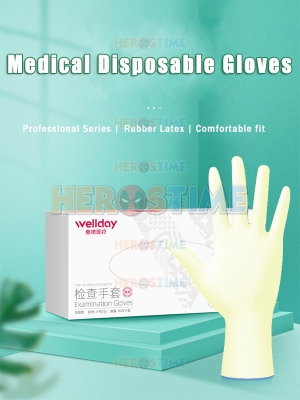 Disposable Medical Latex Gloves Touch-Screen Available Powder-Free